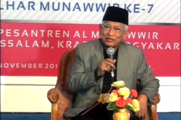 Gus Mus Butuh 3 Bulan Untuk Khatam Al-Fatihah di Krapyak