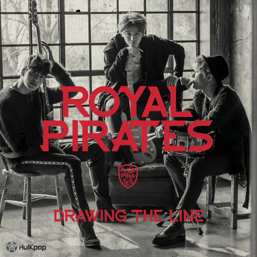 [EP] Royal Pirates – Drawing The Line