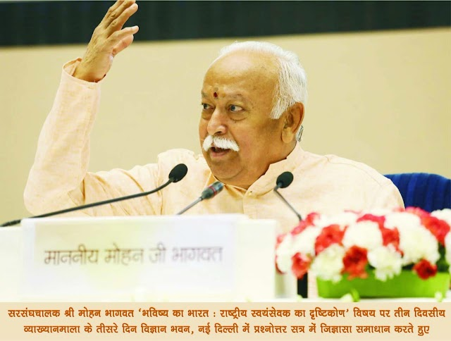 Future of Bharat: The RSS vision (Question-answer session)