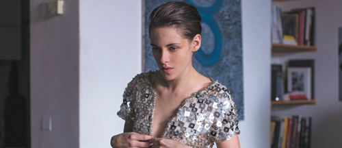 personal-shopper-movie-trailers-clips-images-and-posters-kristen-stewart