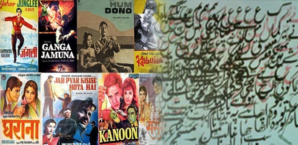 movies-urdu-literature
