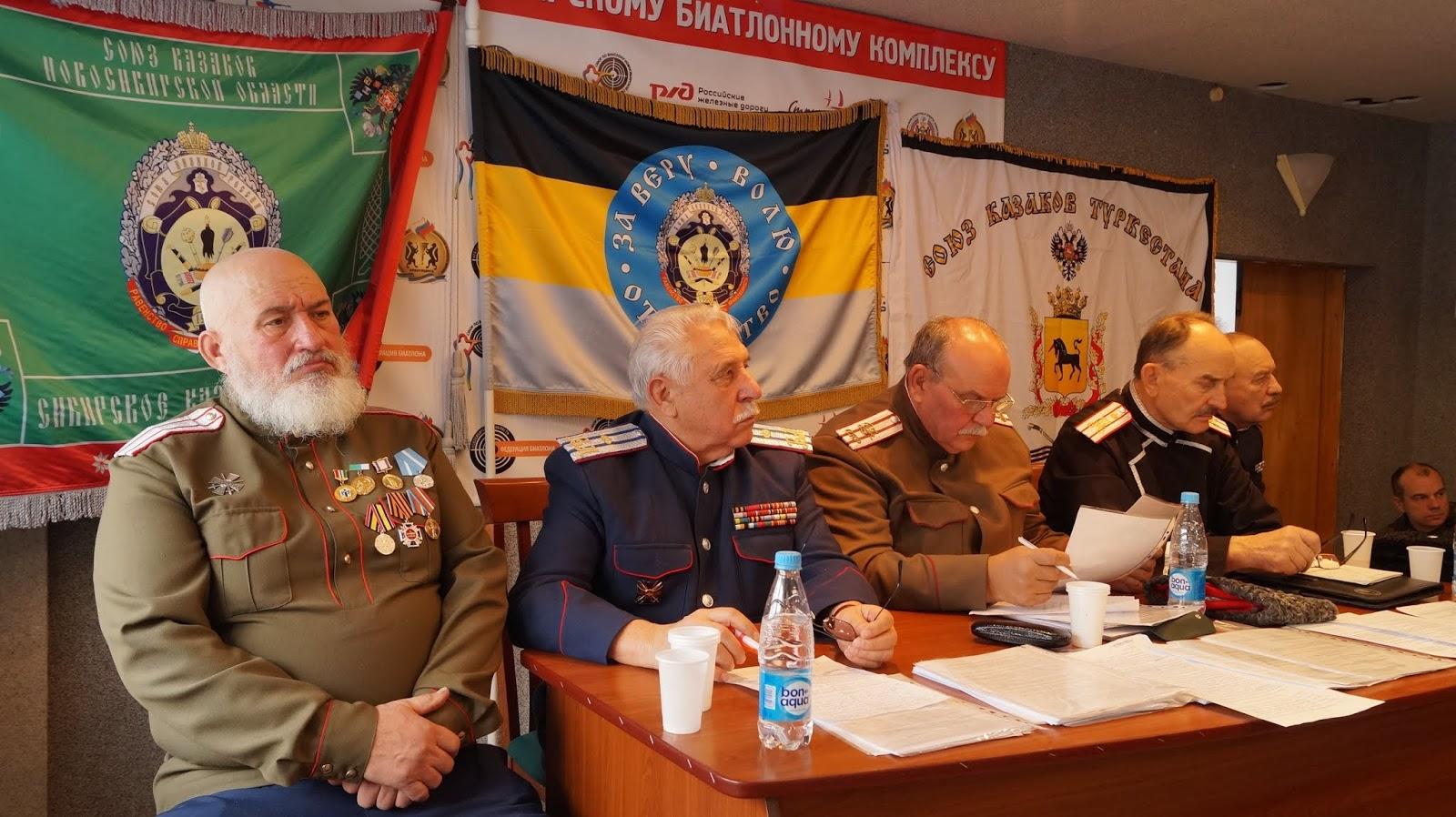 союз казаков россии