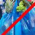 தமிழ் நாட்டில் Plastic Ban?