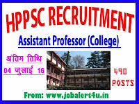Himachal Pradesh PSC 490 Assistant Professor (College) Recruitment 2016, जल्द Apply करे