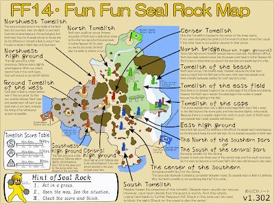 FFXIV Sealrock map