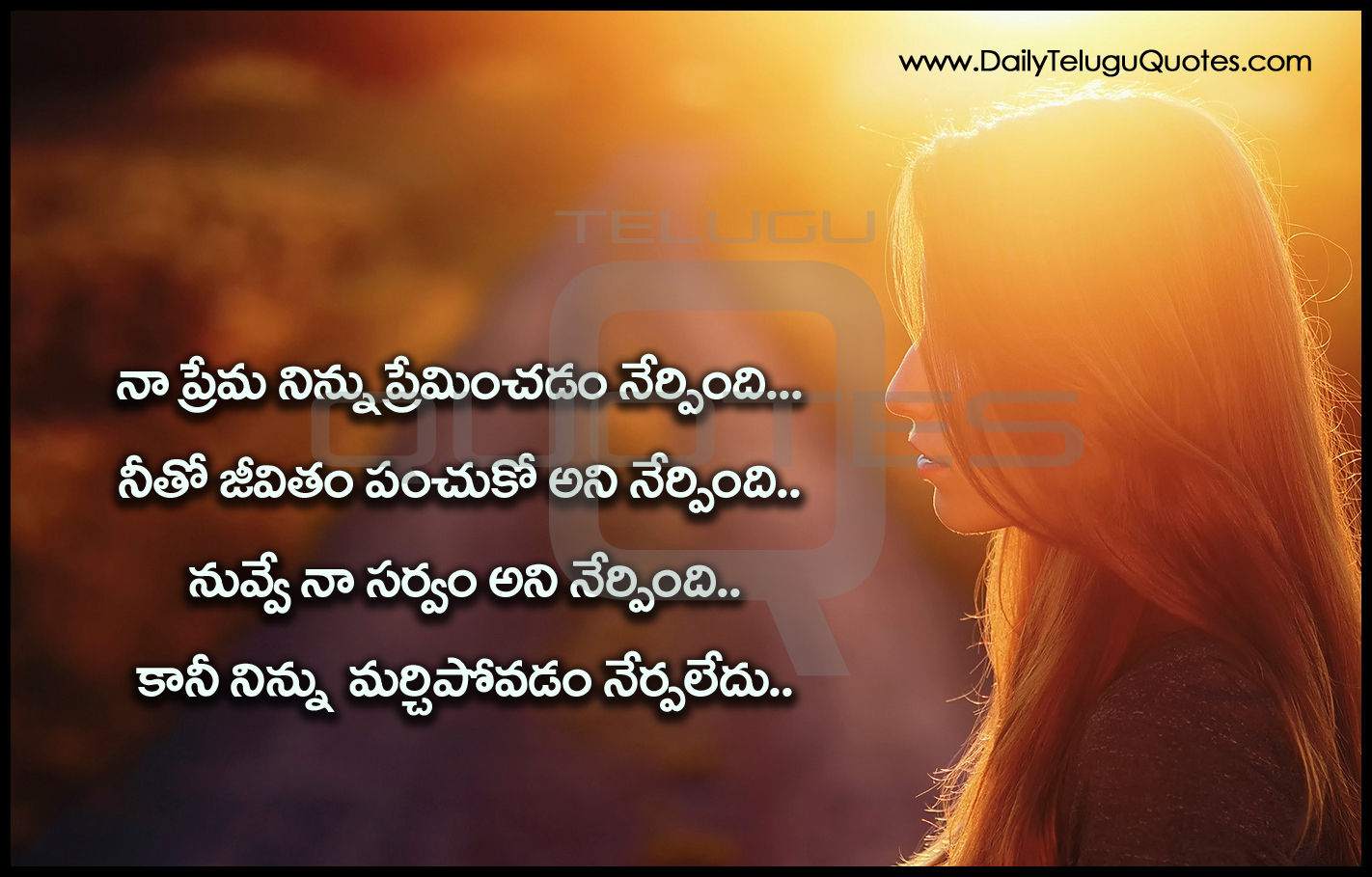 Love feeling quotes love feeling quotes with - Beautiful Tamil Love Romantic Quotes Whatsapp Status With Images Facebook Cover Tamil Prema Kavithalu Love Feelings Thoughts Sayings Hd Wallpapers