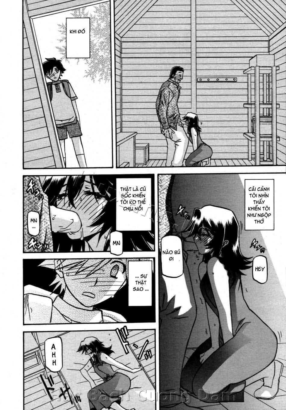 Hình ảnh hentailxers.blogspot.com0055 trong bài viết Manga H Sayuki no Sato