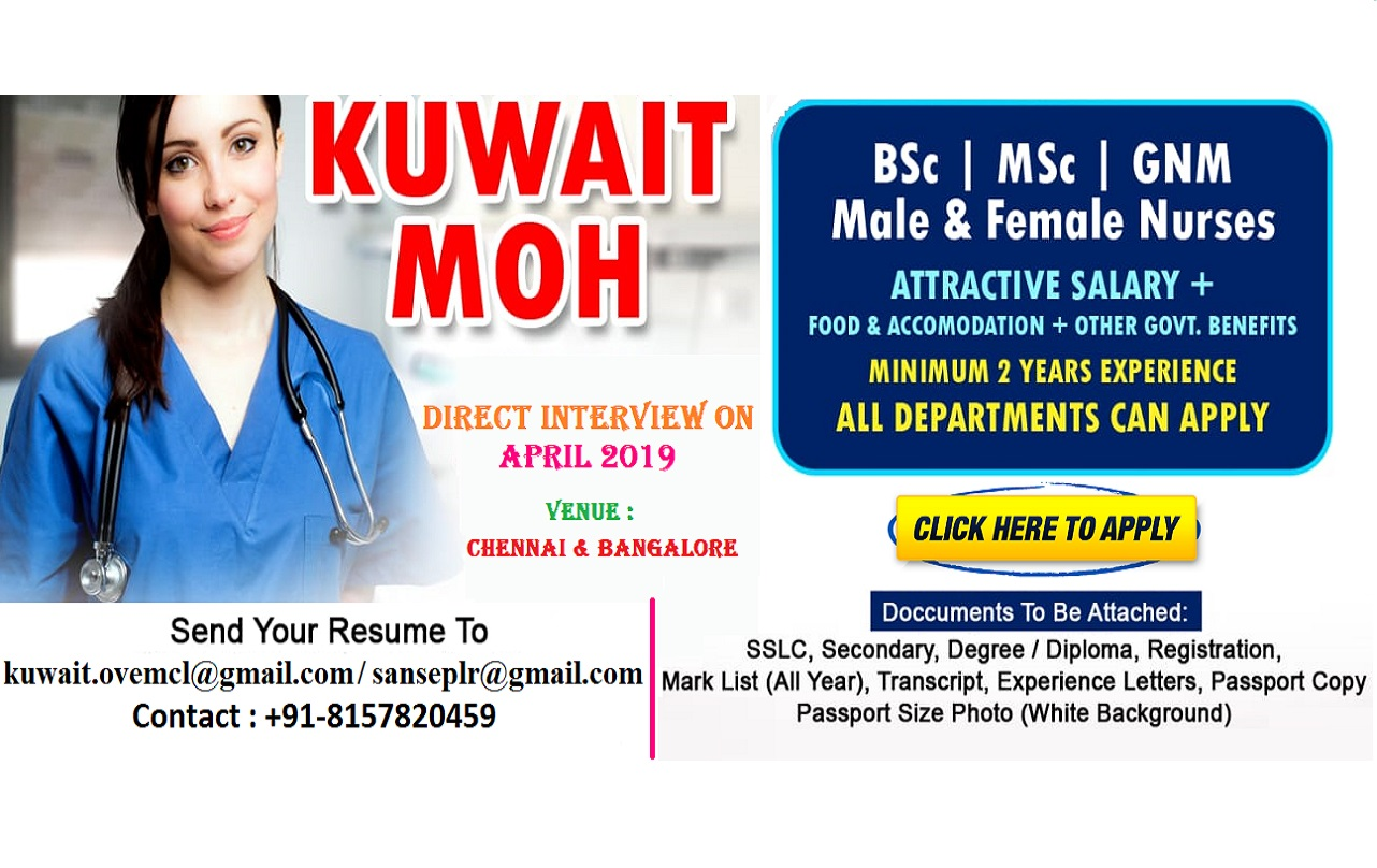 KUWAIT MOH - DIRECT INTERVIEW ON APRIL 2019