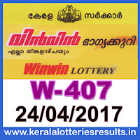 Win-win lottery w 407, Win-win lottery 24 4 2017, kerala lottery 24 4 2017, kerala lottery result 24 4 2017, kerala lottery result 24 04 2017, kerala lottery result win-win, win-win lottery result today, win-win lottery w 407, keralalotteriesresults.in-24-04-2017-w-407-Win-win-lottery-result-today-kerala-lottery-results, kerala lottery result, kerala lottery, kerala lottery result today, kerala government, result, gov.in, picture, image, images, pics, pictures