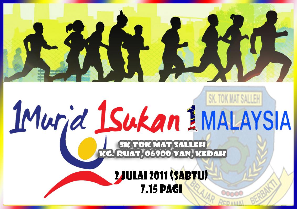 1murid 1 sukan 1 malaysia essay