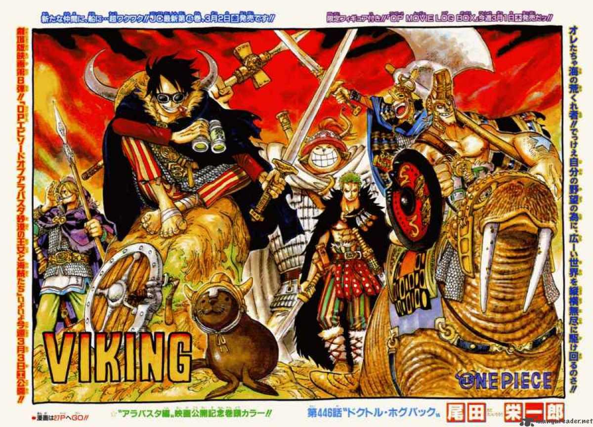 One Piece 446