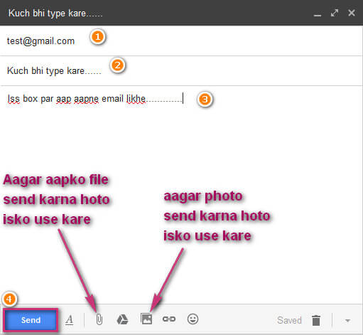 email-kaise-bhejte-hai-hindi-tips