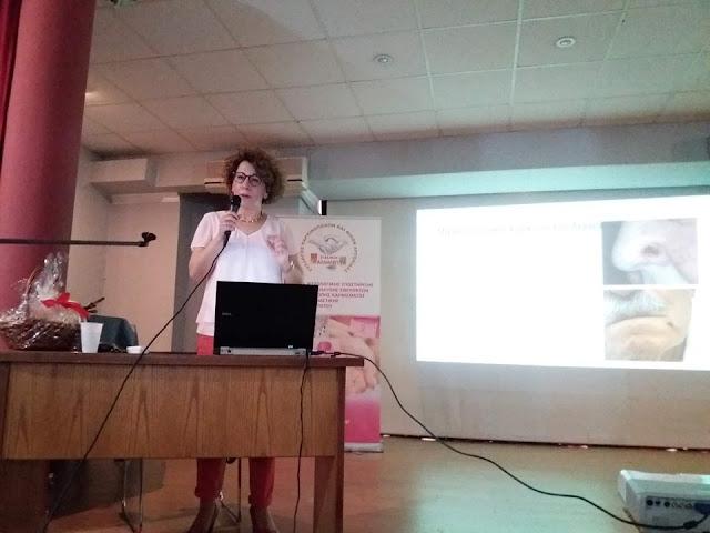Σημαντική εκδήλωση για τον καρκίνο του δέρματος στο Λυγουριό από την «Η ΑΛΛΗΛΕΓΓΥΗ»