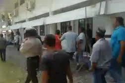 Aceh Rayek Meutamah Panaih, Saksi Parlok Meungamok, Kaca Kanto Jiphok