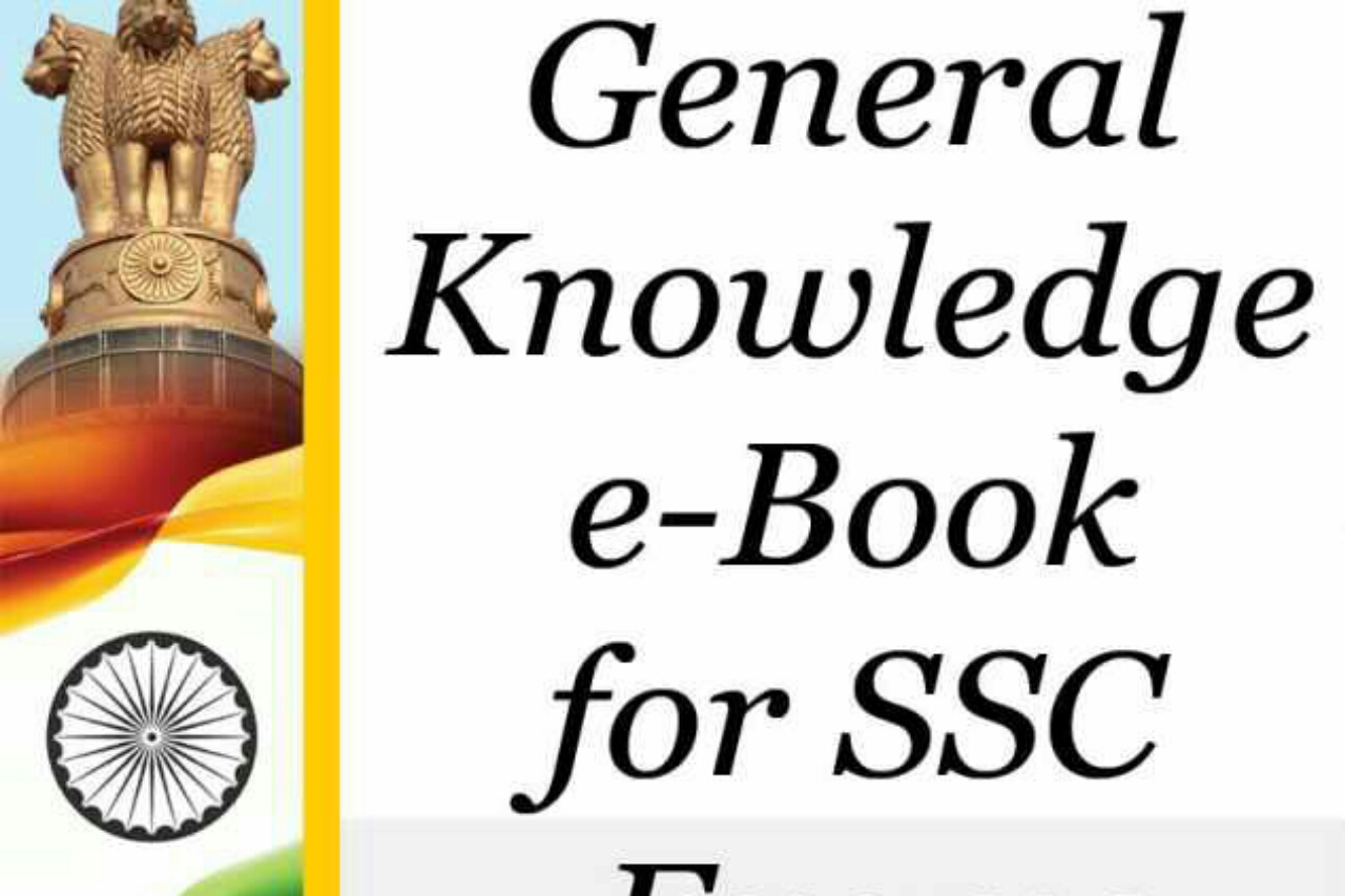 Competitive Exams PDF Book Download ( Daily Updated) - GK SOLVE read