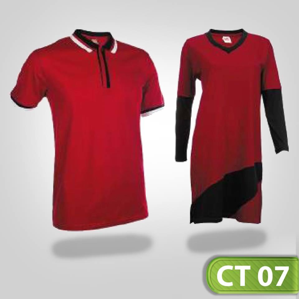 d1970a8a13d Muslimin-Muslimah Couple T-Shirts: Cotton/Cotton ~ Shohiban