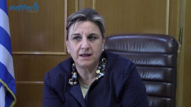 Θύμα υποκλοπής συνομιλιών η αντιπεριφερειάρχης Μεσσηνίας Ελένης Αλειφέρη (βίντεο)