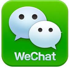 تحميل برنامج وي شات 2018 للكمبيوتر مجانا Download WeChat  2018 for Windows