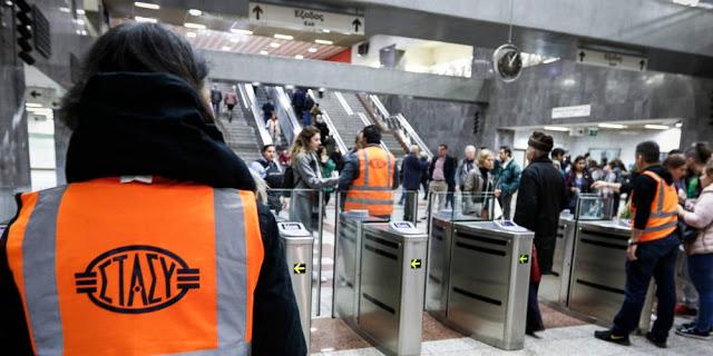 Έρευνα: Μια διαδρομή με το μετρό αρκεί για να «μαζέψεις» όλα τα μικρόβια της πόλης