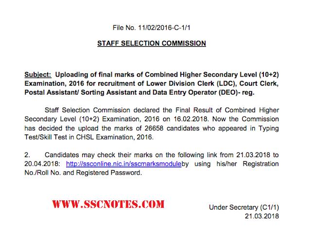 SSC Notice Regarding SSC CHSL 2016 Final Marks Dated on 21-03-2018