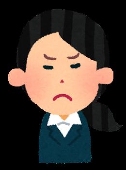 スーツを着た女性の表情のイラスト「怒った顔」