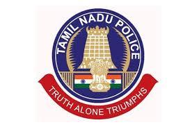 TN Police Recruitment 2018 202 Sub Inspector ( Finger Print )