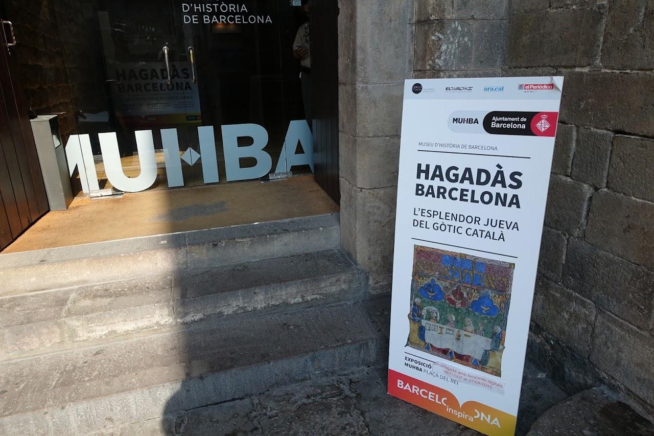 ティネルの間(Saló del Tinell)の入口