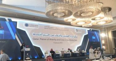 'مؤتمر بعنوان قطر: راعي الفوضى والأزمة في الشرق الأوسط' برعايه بحرينية