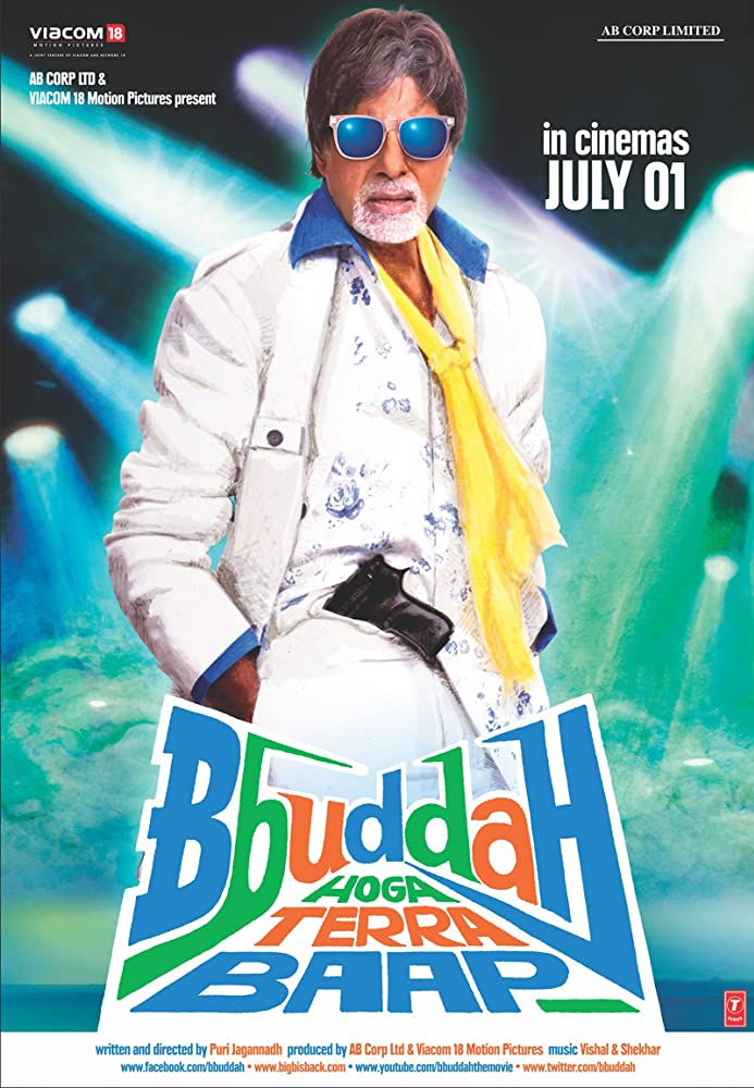 Bbuddah Hoga Terra Baap 2011 Hindi 720p BluRay Full Movie Free Download
