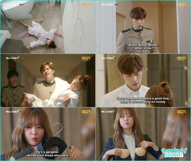 she while drinking wine slip and hurt herself jin wook come to help her - My Secret Romance: Episode 1