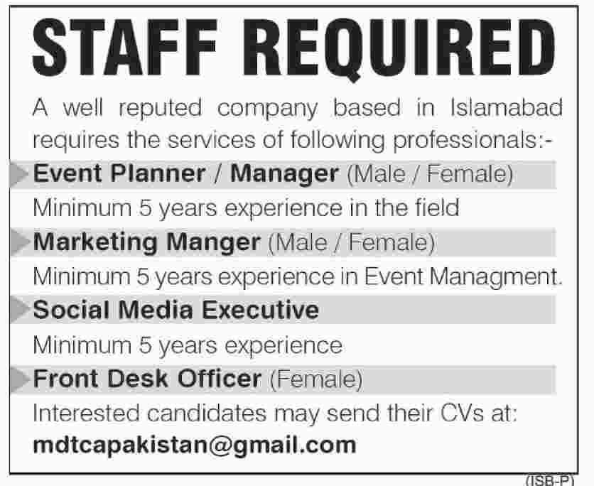 islamabad-jobs-newpakjobs.com