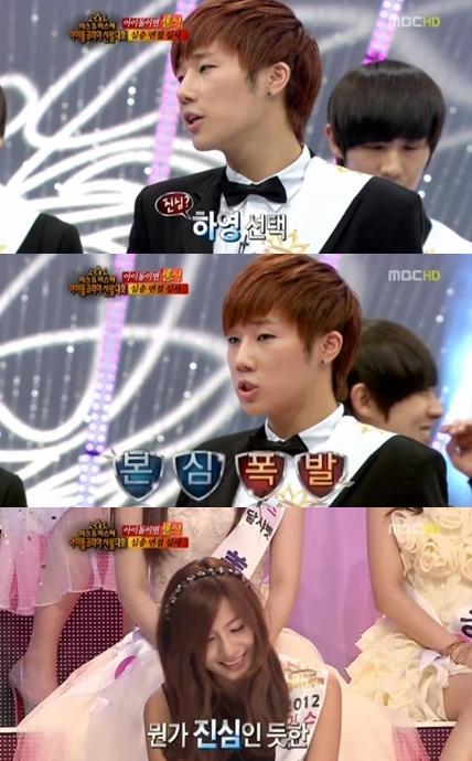 Sunggyu and eunji dating site