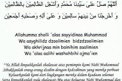Shalawat Asyghil, Dibaca Saat Ada Konflik Politik