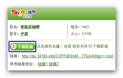 Prove It With Your Own Eyes: Download Chinese Song at Sogou MP3
