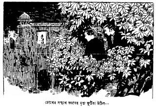 From 'Manoranjan Museum' Blog
