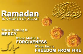Ramadan Mubarak wishes For Massages: Ramadan is month of Allah whose beaning is mercy
