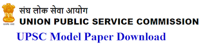 UPSC Model Papers 2017 Syllabus & Exam Pattern Download at upsc.gov.in