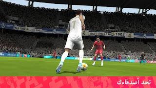 تحميل لعبة فيفا موبايل 2020 مهكرة للاندرويد برابط مباشر