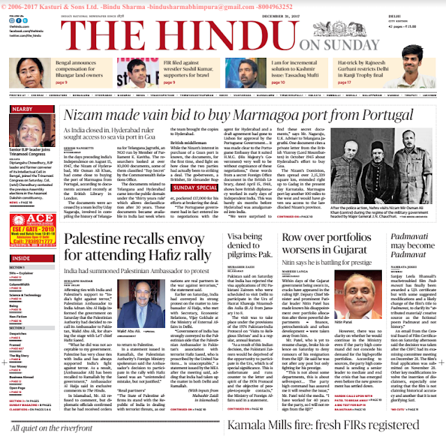 The Hindu News epaper PDF 31st December 2017 online free