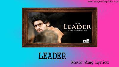 leader-telugu-movie-songs-lyrics