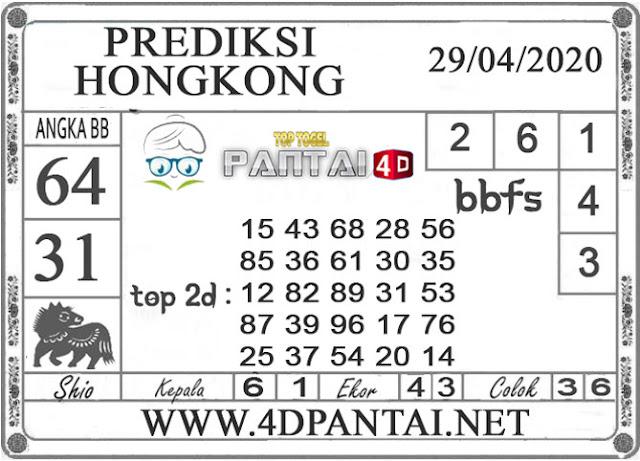 PREDIKSI TOGEL HONGKONG PANTAI4D 29 APRIL 2020