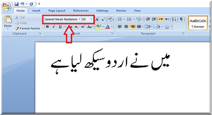 How Download and Install Urdu Font Installer to use Noori Nastaleeq in Windows 10
