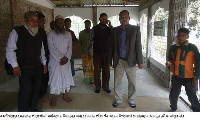 Upazila chairman Abdur Rauf Talukdar visited the mosque of Bakshiganj