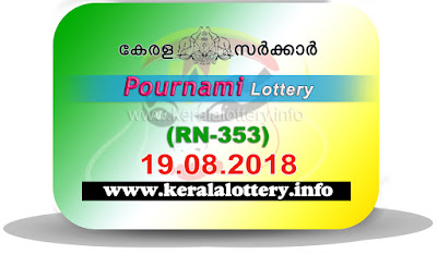 "keralalottery.info ""kerala lottery result 19 8 2018 pournami RN 353"" 19th August 2018 Result, kerala lottery, kl result, yesterday lottery results, lotteries results, keralalotteries, kerala lottery, keralalotteryresult, kerala lottery result, kerala lottery result live, kerala lottery today, kerala lottery result today, kerala lottery results today, today kerala lottery result, 19 8 2018, 19.8.2018, kerala lottery result 19-08-2018, pournami lottery results, kerala lottery result today pournami, pournami lottery result, kerala lottery result pournami today, kerala lottery pournami today result, pournami kerala lottery result, pournami lottery RN 353 results 19-8-2018, pournami lottery RN 353, live pournami lottery RN-353, pournami lottery, 19/08/2018 kerala lottery today result pournami, pournami lottery RN-353 19/8/2018, today pournami lottery result, pournami lottery today result, pournami lottery results today, today kerala lottery result pournami, kerala lottery results today pournami, pournami lottery today, today lottery result pournami, pournami lottery result today, kerala lottery result live, kerala lottery bumper result, kerala lottery result yesterday, kerala lottery result today, kerala online lottery results, kerala lottery draw, kerala lottery results, kerala state lottery today, kerala lottare, kerala lottery result, lottery today, kerala lottery today draw result"