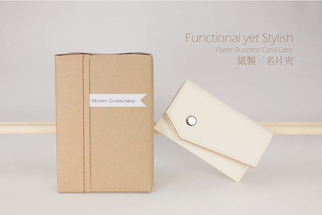 SIDONIEYANG | HANDMADE New Business Card Case 紙樣手創設計 新款名片夾 2013