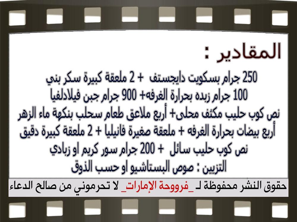 https://2.bp.blogspot.com/-WakISdgGoME/WEPfh_ALhkI/AAAAAAAAinQ/eqqsWiqnBEQBxOCoQKKh2C2t-Cbq550bQCLcB/s1600/3.jpg