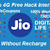 Jio 4G Free Recharge Hack Unlimited Internet Tricks 21 Nov 2019