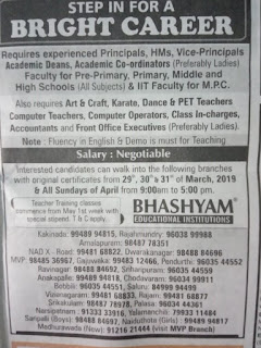 BHASHYAM Educational Institutions Schools Teaching Faculty and Non-Teaching Faculty Jobs Recruitment 2019