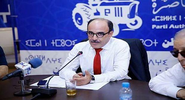 استقالة الياس العمري من الامانة العامة لحزب الاصالة والمعاصرة وهذا ما جاء في البلاغ