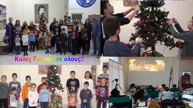 Χριστουγεννιάτικη Γιορτή για το Σύλλογο Θεσσαλών